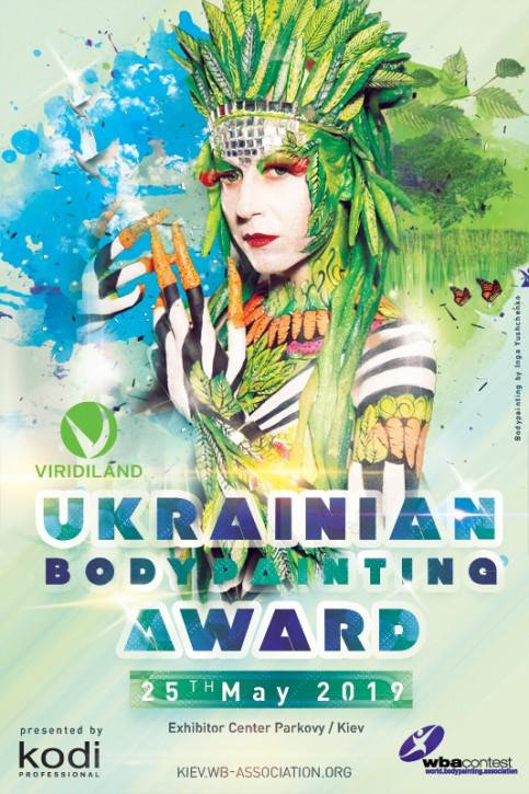 Ukraine: Registration WBA Wettbewerb Kiew