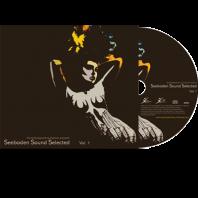 WBF DJ Set Vol. 1